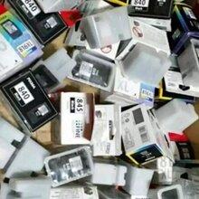 永定路哪里有上门回收硒鼓墨盒的没有