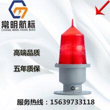 GZ-155LED中光强B型航空障碍灯
