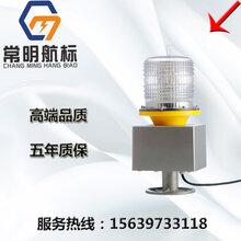 GZ-155LED中光强航空障碍灯\太阳能航标灯高楼铁塔烟囱障碍警示灯