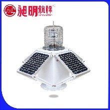 供应高光强GZ-122LED太阳能型航空障碍灯