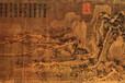 古代字畫的鑒定及出手方式