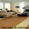 毕节塑胶地板销售/毕节塑胶地板施工/毕节塑胶地板价格
