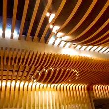 木纹弧形铝方通吊顶-木纹弧形铝方通图片