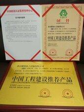 中國保健品