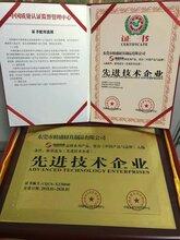 黄南市企业管理企业认证找谁办