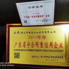 锡林郭勒市企业管理企业认证多少钱