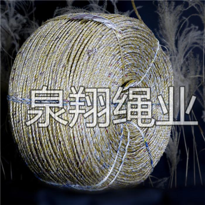 液压打包绳供应黄金绳质优价低打包废纸废塑料搭大棚选择黄金绳全自动液压打包绳