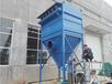 供應濾筒式除塵器工業收塵器脈沖除塵器濾筒除塵器設備