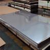 库房现货SPCC冷轧板镀锌板镀铝锌版可定尺分条开平质量保障量大优惠批发定制