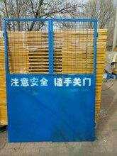 福建工地用井口护栏生产厂家?一站式承包图片