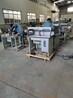 PW800J點焊機