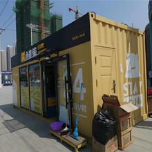 深圳集裝箱房二手集裝箱改裝房另有冷凍集裝箱圖片