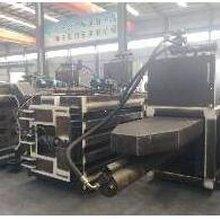 厂家供应全自动液压打包机废纸打包机纸箱打包机图片