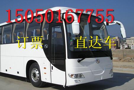 欢迎)新昌到惠州多久到? 票价多少?长途大巴