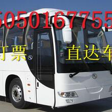 永康到芜湖的汽车(时刻表)在哪坐车?+多少钱票价图片