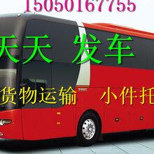 2019查詢永康到臨滄的汽車直達幾個小時(車站票價多少錢?