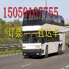 2019查詢盛澤到巫山的汽車直達幾個小時(車站票價多少錢?