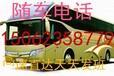 2020订票丽水到太原汽车票保证有票上车的客车春运提前预定