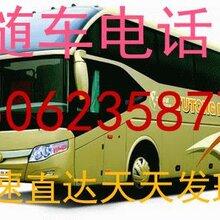 2019查詢海門到巫山的汽車直達幾個小時(車站票價多少錢?