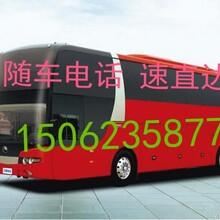 宁波到五莲的大巴车查询)在哪坐车?+多少钱票价图片