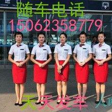 2019查詢長興到巫山的汽車直達幾個小時(車站票價多少錢?