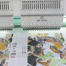 青岛电脑刺绣机销售价格图片