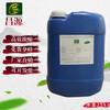 昌源CY-203除锈剂金属部件除锈超声波除锈清洗剂厂家直销