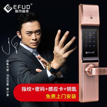 西安安全的智能指纹锁