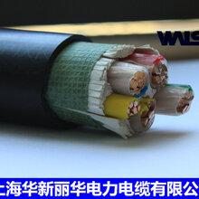 无锡华新丽华电缆无锡华新丽华YJV电力电缆