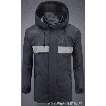 西安工作服批发春秋长袖夏装短袖冬季加棉透气夹克