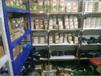 马鞍山长期回收二手拆机PLC模块、求购欧姆龙模块