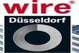 2020年德國管材/德國電纜線材展