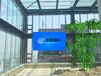 韩国原装进口A+液晶面板厂家直供包安装售后