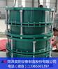 化工行业管道用伸缩器-钢制防拉脱限位伸缩节