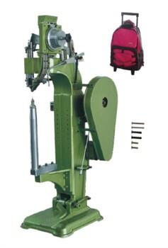 厂家保久BJ-2002H炮管型铆钉机箱包底脚铆钉机