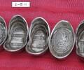 贵州鉴定银锭哪里能免费鉴定交易及价格