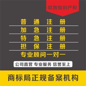 汝阳发明专利代理流程
