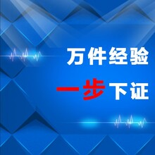 查看:濮阳商标注册申请咨询图片