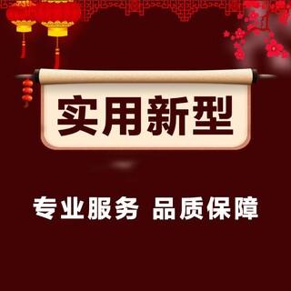 欢迎您:嵩县商标注册价格优惠图片2