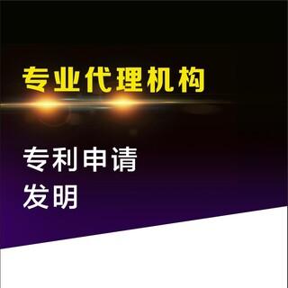 欢迎您:嵩县商标注册价格优惠图片6