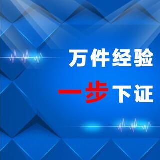 鹤壁实用新型专利授权时间图片5