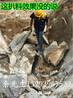 朔州劈裂机可看现场坚硬岩石高速扩宽开山机