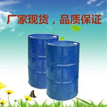 廠家直銷N-甲基吡咯烷酮99.9%CAS:872-50-4現貨包郵
