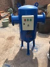 青田全程水处理器厂家产品原理图片