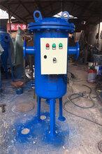 南江全程水處理器廠家資訊圖片