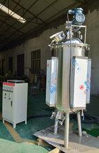 山东济宁奥超提供JA-3000大功率超声波清洗机图片