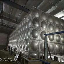 北辰不锈钢水箱水箱价格型号齐全图片