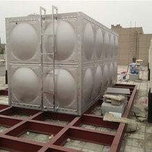 魏县不锈钢保温水箱快速报价不锈钢水箱最新价格图片