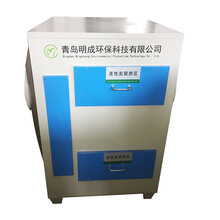 岳阳市有机废气、活性炭吸附塔可以净化有机废气吗、优质商家