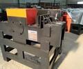 邓州废旧钢筋切粒机专业厂家